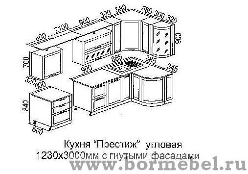 Кухонный угловой шкаф под